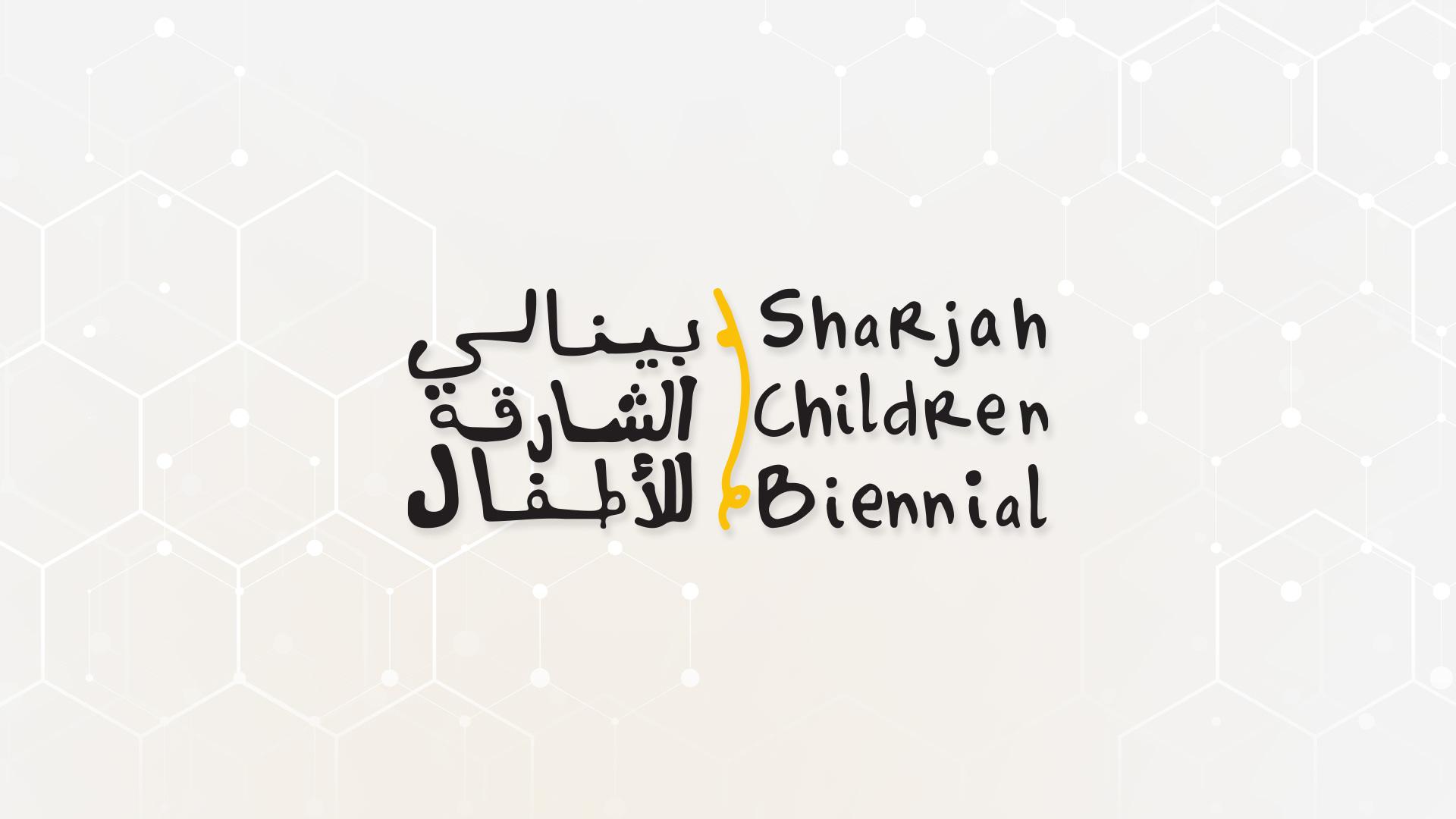 Sharjah Children Biennial