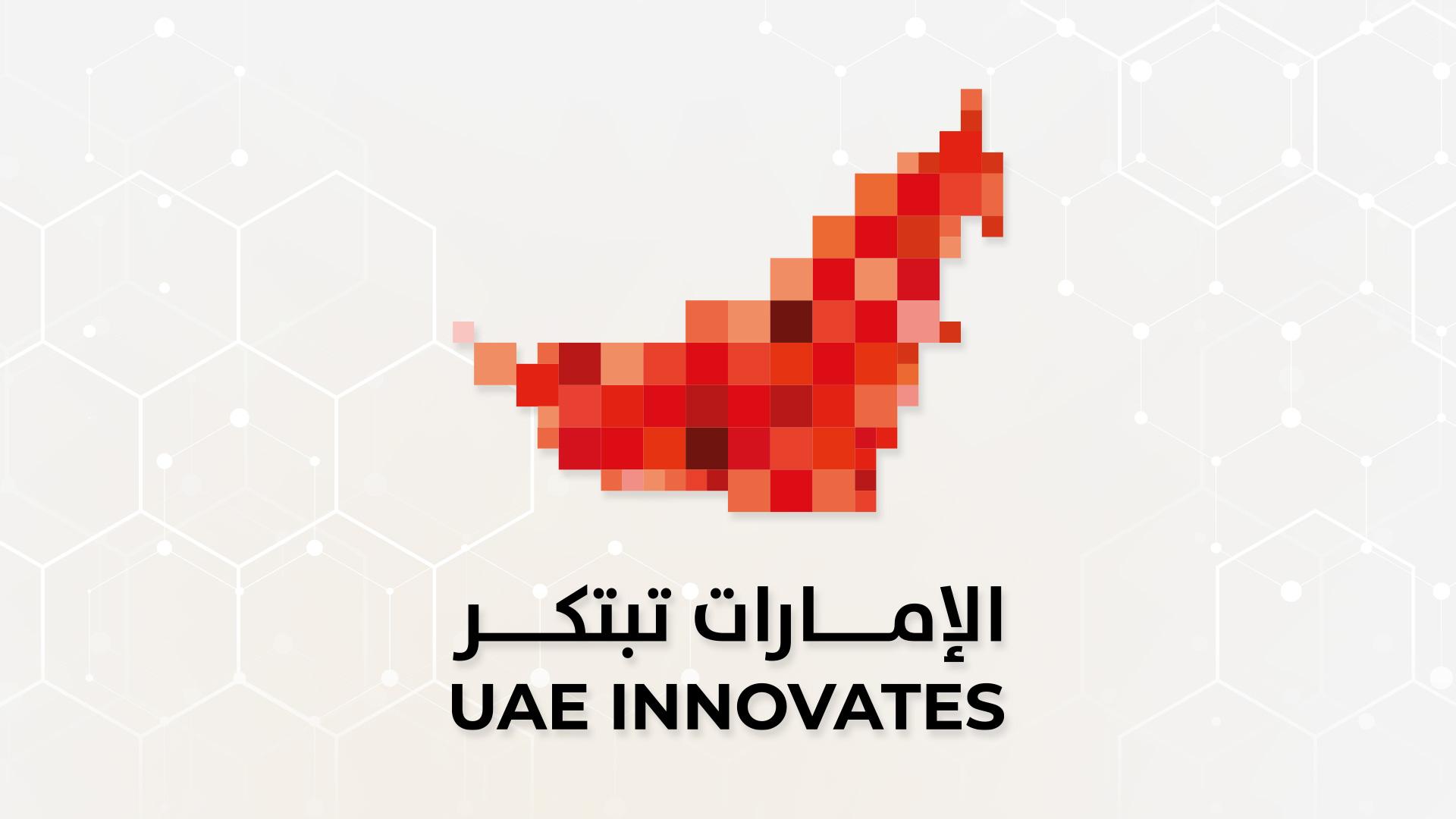 UAE innovation Month