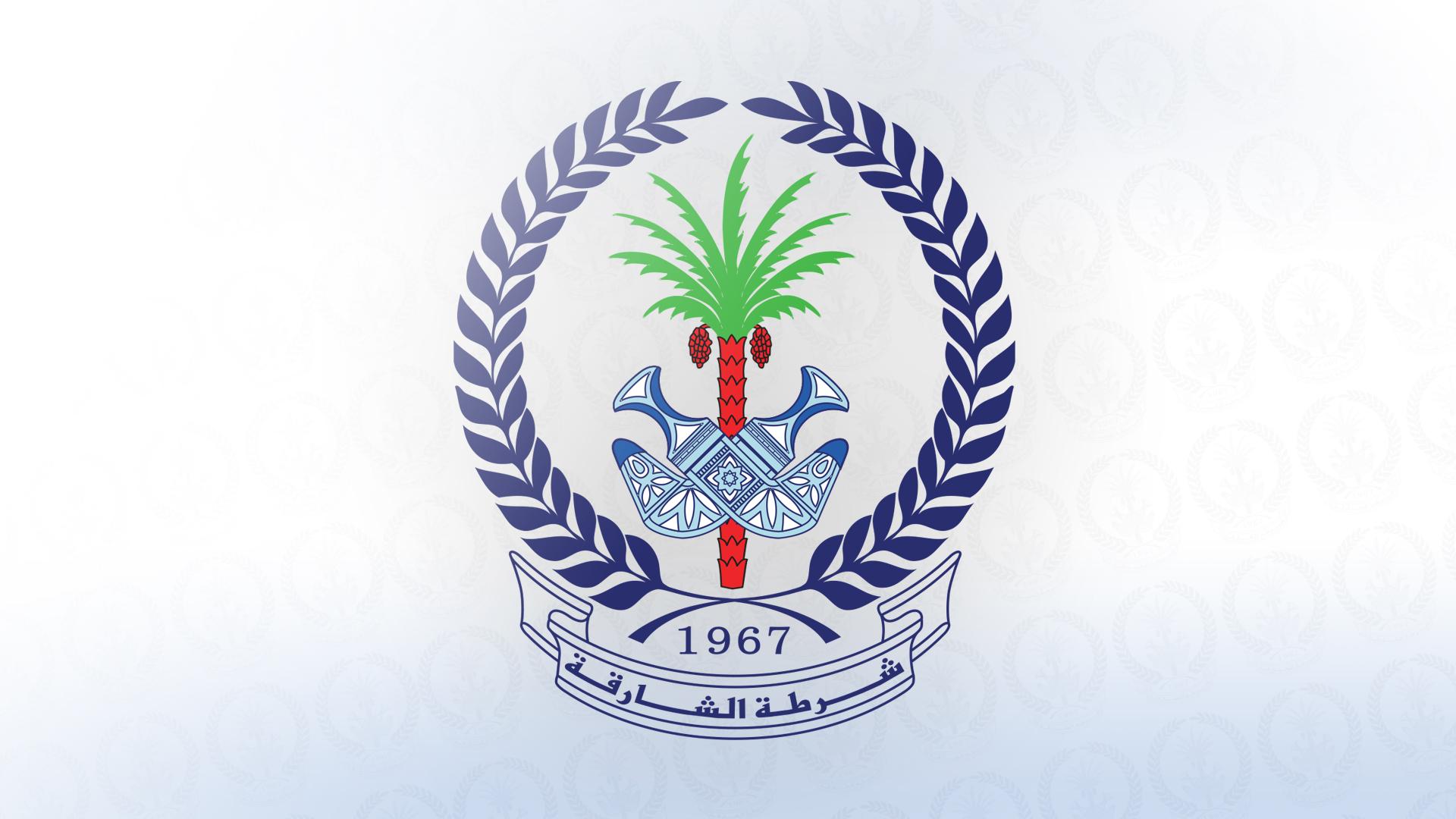 Haq Al Laila