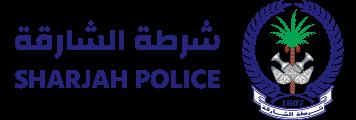 شعار شرطة الشارقة